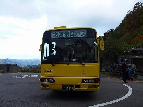 001 (216)