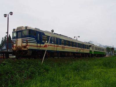 003P8130016