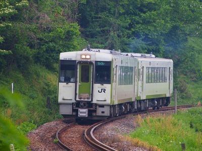 P5090900