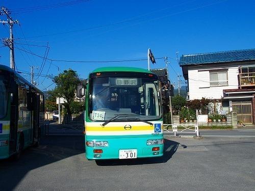 PA160598