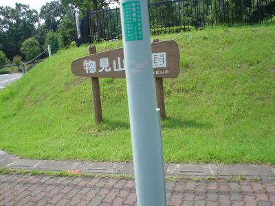 20060818_000.jpg
