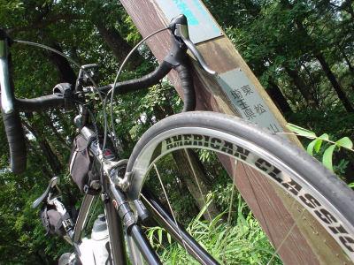 20060818_003.jpg