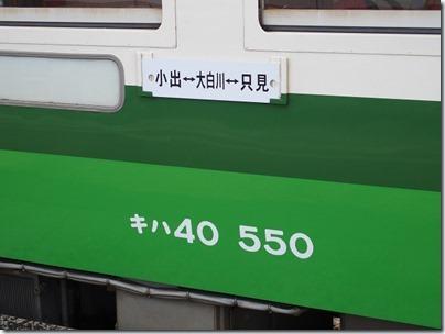 20140419-20 (39)
