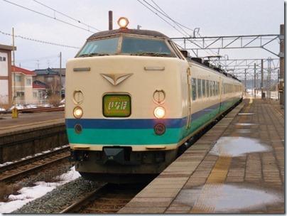P3023643