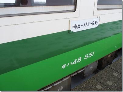 P3220245