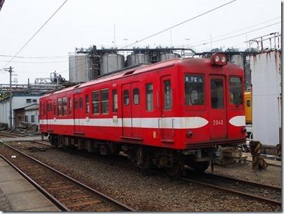 P5251353