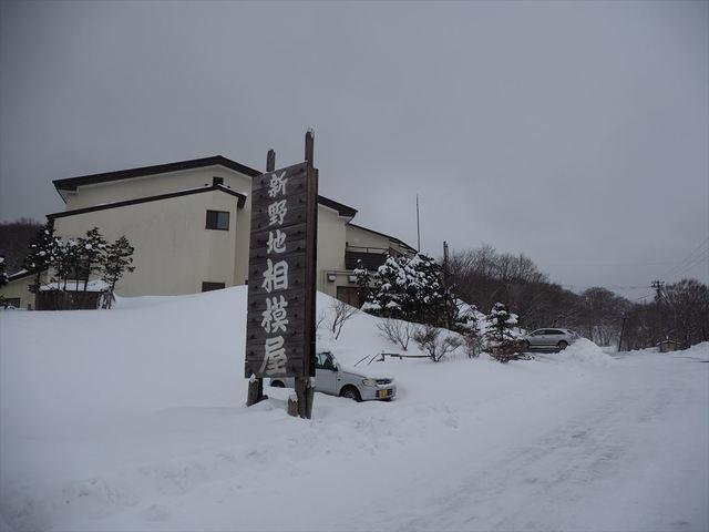 200228-150217.JPG