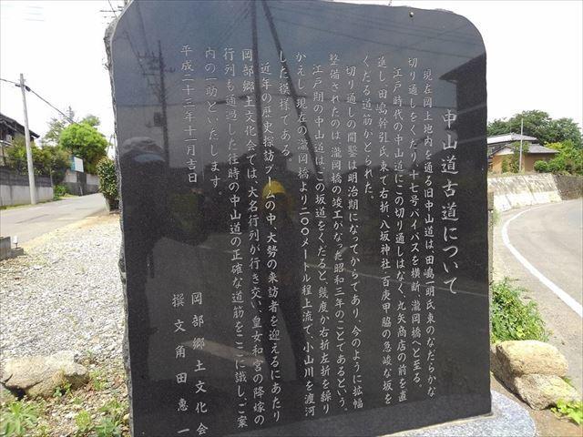 200524-105325.JPG