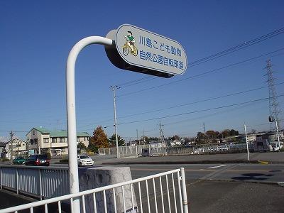 20061203_004.jpg