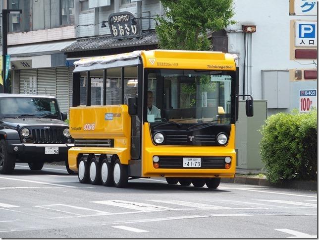 P5120019