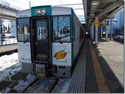 P2070998