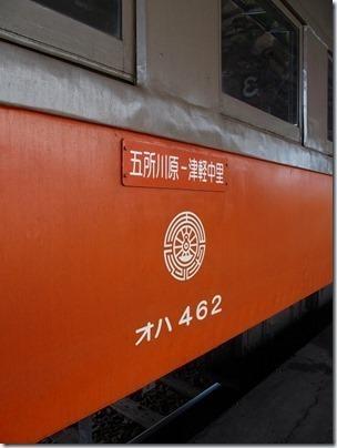 P3211544
