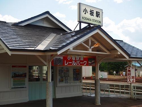 akita03 (34)