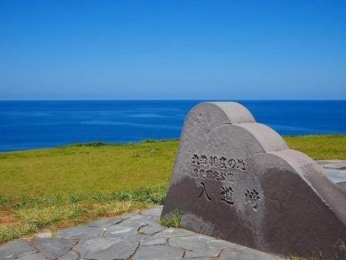 akita04 (29)