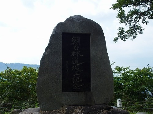 akita05 (81)