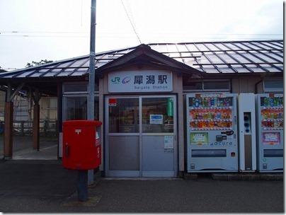 hokuhoku1 (41)