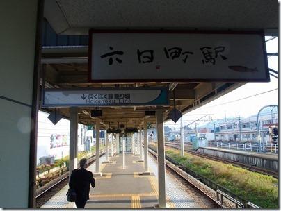 hokuhoku1 (9)