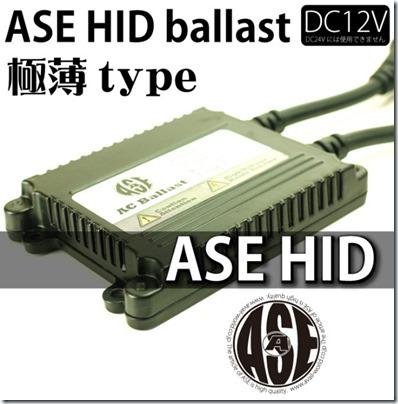 se-as9000ba35